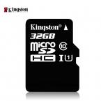 Kingston Class 10 карта памяти SDHC SDXC карта micro sd 8 ГБ 16 ГБ 32 ГБ 64 ГБ 8 г 16 г 32 г 64 г microsd microSDHC UHS-I