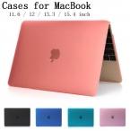 Кристалл/Матовый дело shell обложка для Apple Macbook Air Pro Сетчатки 11.6 12 13.3 15.4 дюймов Сумки для ноутбуков Для Mac book bag, SKU132A