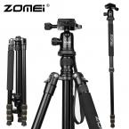 Zomei Z688 алюминиевый профессиональный штатив монопод мяч головой для цифровой зеркальной камеры портативные / SLR подставкой / лучше , чем Q666