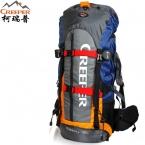 Creeper рюкзак водонепроницаемый открытый отдых туризм сумка 60L большие пространства легкий вес восхождение мешок