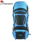 65   10l внутренняя рамка долгий путь восхождение сумка Terylene материал мужская путешествия отдых открытый спорт рюкзак с дождевик