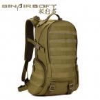 Кемпинг сумки, Водонепроницаемый Молл Рюкзак Военно 3 P Тренажерный Зал Школьной Экскурсии Ripstop Woodland Тактическое Снаряжение для мужчин 35L Падение доставка