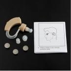 Слуховой аппарат mini За Ухом Высокий Тон и Удобный Помощи Слуховые Аппараты Лучший Звук Усилитель Голоса