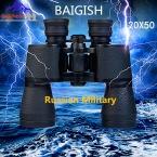 Русский Байгыш Бинокль 20x50 Hd Мощный Военный Бинокль Высокие Раз Телескоп Зум Lll Ночного Видения Для Охоты Отдых На Природе
