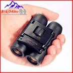 Сакура Бинокль 30x60 Телескоп Зум Профессиональный Военный Бинокль Lll Ночного Видения Hd Сфера Для Наружной Путешествия Отдых
