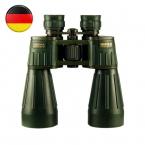 Искатель Бинокли 15X60 Германия Военная Мощный Бинокулярный Army Green Профессиональный Телескоп Высокой четкости для Охоты Лучше