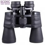 SCOKC10-30X50 увеличить мощность spyglass Бинокль профессиональный ночного видения телескоп для охоты высокое качество не Инфракрасный телескоп