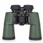 HD10X50 Армии увеличить мощность spyglass Бинокль профессиональный Инфракрасного ночного видения телескоп для охоты высокое качество телескопа