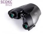 SCOKC 8X22 HD MINI Профессиональный инфракрасный большого диаметра бинокль для охоты Все-оптических зеленый фильм high times телескоп