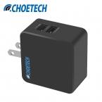 [Dual USB Зарядное Устройство] CHOETECH 24 Вт высокоскоростной USB Путешествие Стены Зарядное устройство с Складная Вилка для iPhone 6 s и Многое Другое (Черный/Белый)