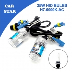 Xenon HID Комплект H7 35 Вт 6000 К AC 9-16 В С тонкий Балласт Авто Мотоцикл HID Kit Ксеноновые замена Свет Лампы лампы