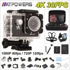 """4 К Действий камеры F60 Allwinner V3 4 К/30fps 1080 P/60fps 720 P/120fps Wi-Fi 2.0 """"170D Шлем Камеры подводные 30 М водонепроницаемая камера"""