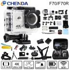 Действий Камеры F70/F70R 4 К 30FPS Wi-Fi Ultra HD 16MP 30 М Водонепроницаемый Мини-Камера перейти Extreme pro спорт Камеры