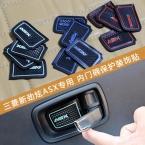 Внутренняя чаша положить ASX межкомнатной двери чаша защиты Изменение специальные декорации для Mitsubishi новый ASX