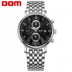 ДОМ Мужчины мужские часы лучший бренд класса люкс водонепроницаемый механические часы из нержавеющей стали Бизнес reloj hombrereloj M-811D
