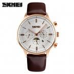 часы мужчины люксовый лучший бренд skmei мода мужские кварцевые часы спорт свободного покроя наручные часы relogio masculino relojes goldblack