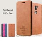 Оригинал mofi Для Xiaomi Mi 5S Plus Case Luxury Откидную Крышку Кожаный Чехол Книга Стиль Обложка