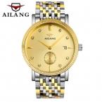 AILANG лучший бренд супер тонкий модного бизнеса часы Полная сталь Водонепроницаемый Механические Часы мужчины Спорт Повседневная наручные Часы Часы