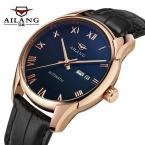 Relogio Masculino AILANG Марка Fashion Бизнес Мужчины Наручные Часы Дата Кожаный ремешок Автоматические механические Мужские Часы